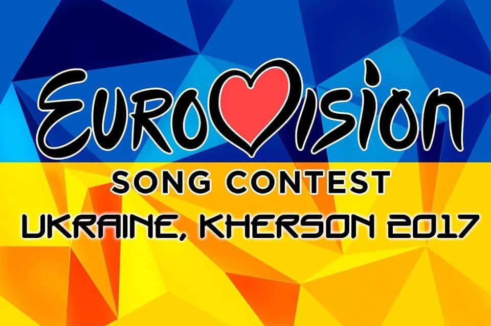 Город-хозяин Евровидения-2017 начнут выбирать с 24 июня