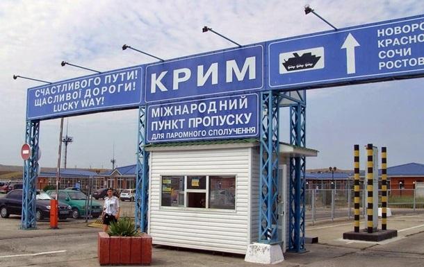 Госпогранслужба Украины: Ситуация наадмингранице Крыма