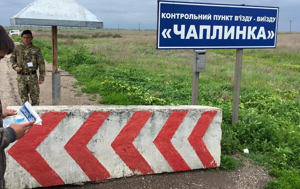 Украина ограничила работу 2-х пунктов пропуска награнице сКрымом