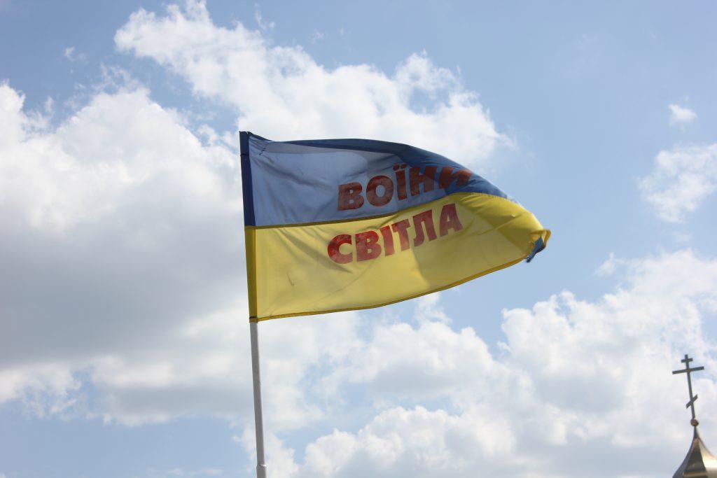 Вцентре украинской столицы проходят мероприятия памяти героев, погибших вИловайском котле